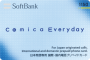 Softbank1150-comica-everyday