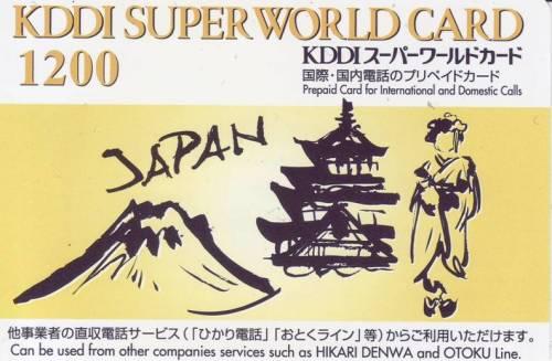 kddi1200