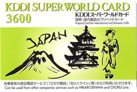 kddi3600