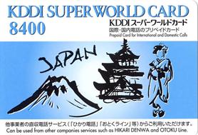 kddi8400