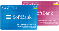 softbank-recharge-card