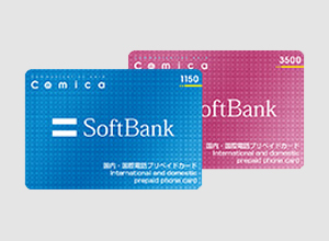 softbank_recharge_card