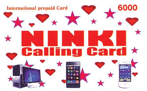Ninki6000-card