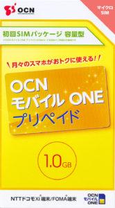 OCN-1GB-Micro-SIM