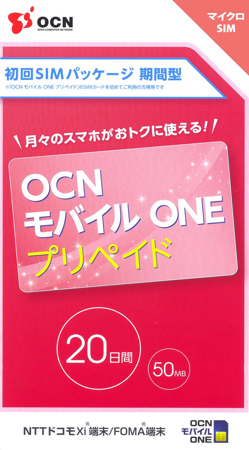 OCN-50MB-Micro-SIM