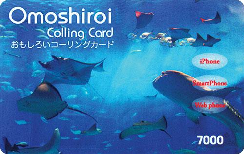Omoshiroi7000card