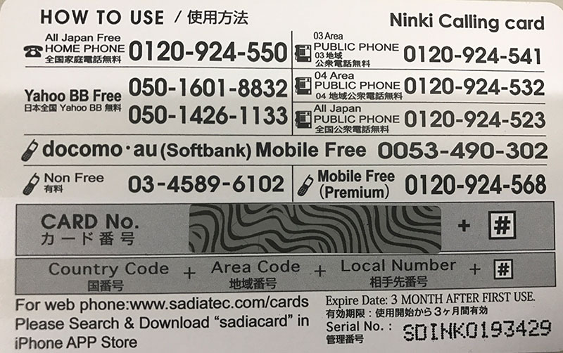 ninki-card-back
